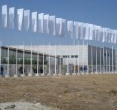 banderas lonatec11